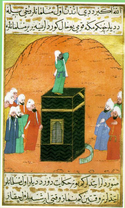 project-1587-Bilal