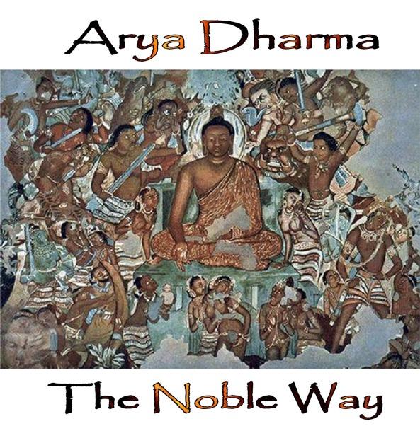 arya dharma 03